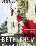 Bethlehem Road Murder - Batya Gur