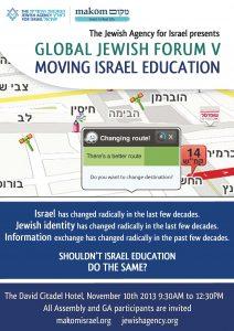 MAKOM - Global Jewish forum