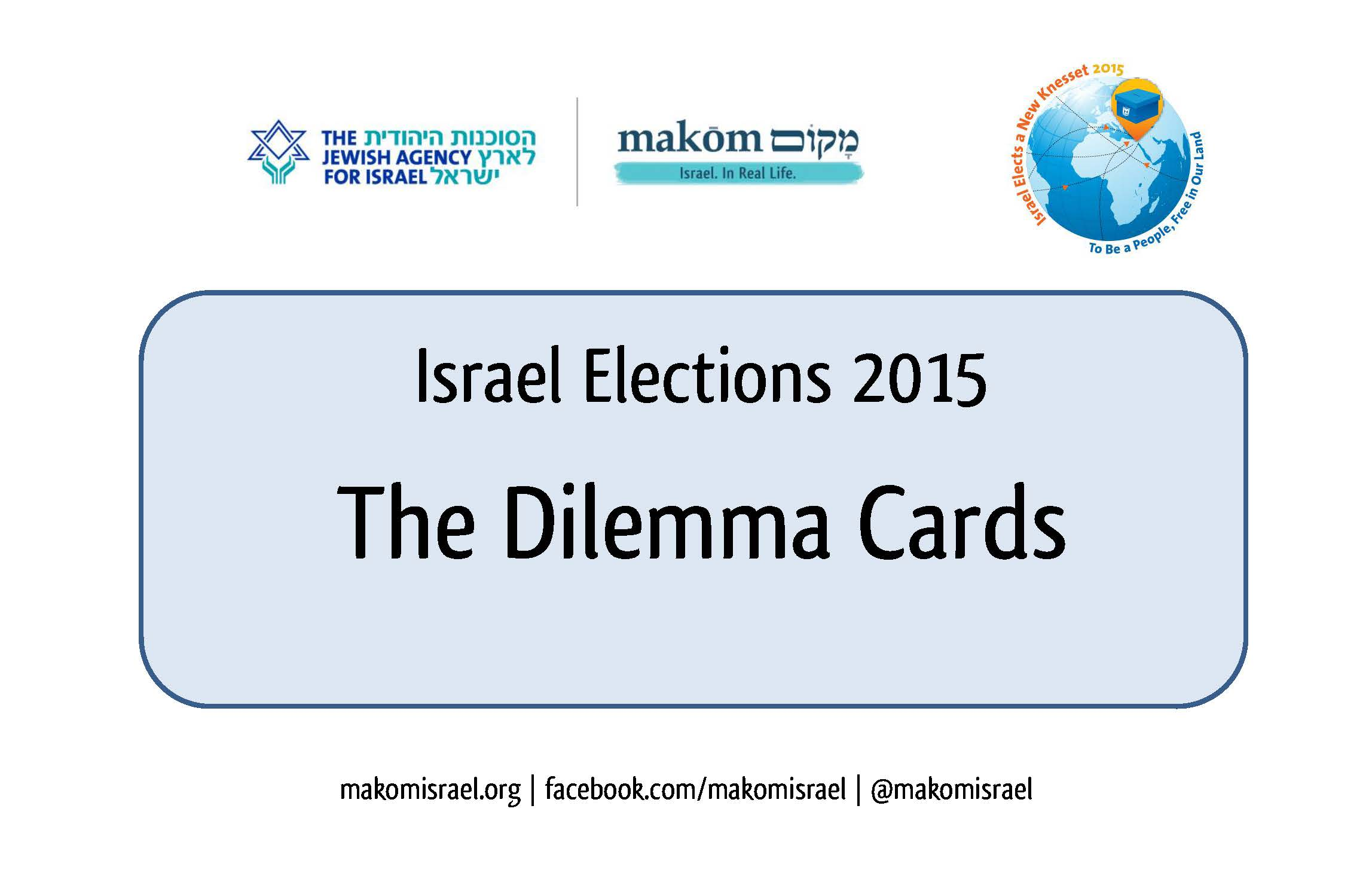 page1 from The Makom Dilemma Cards