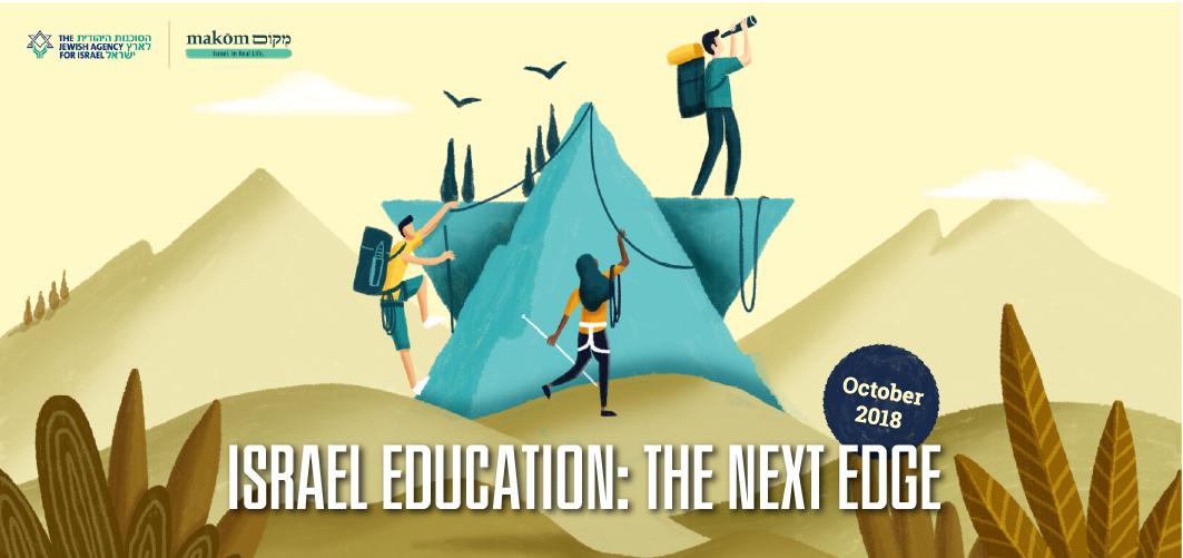 The Next Edge – Israel Education Conference – October 2018