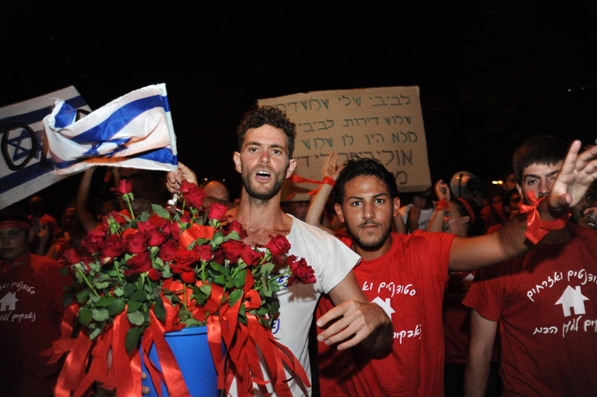 Protests in Israel – Text Study