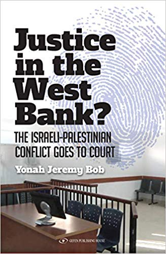 Podcast 163 The West Bank Justice Systems