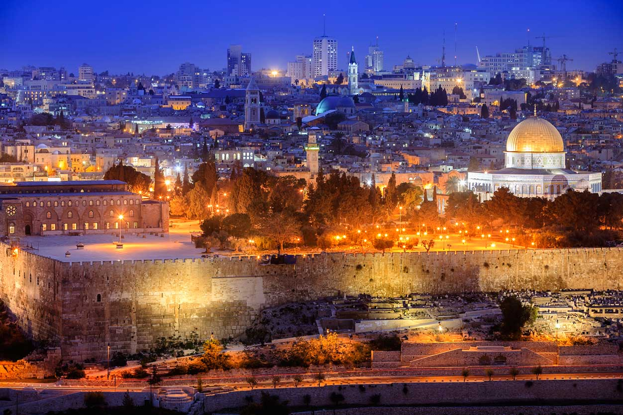 Jerusalem, from Challenging Israel Course (Unit 7)
