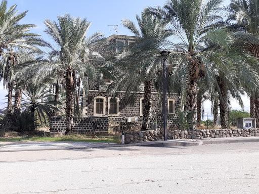 Day 8, Shvil Yisrael: From Tiberias Illit to Yardenit (14km)
