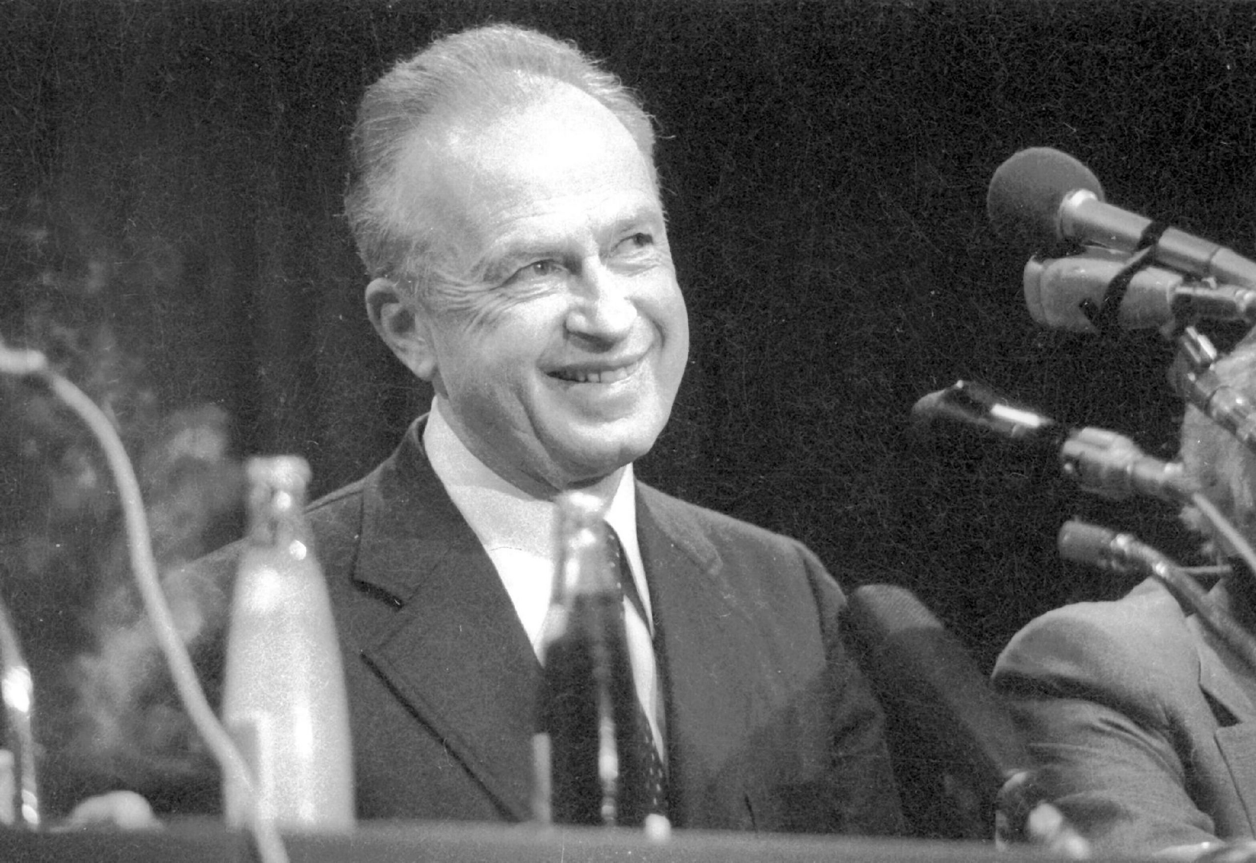 Read more about the article Educators' Guide: Lessons We Can Learn from the Rabin Assassination